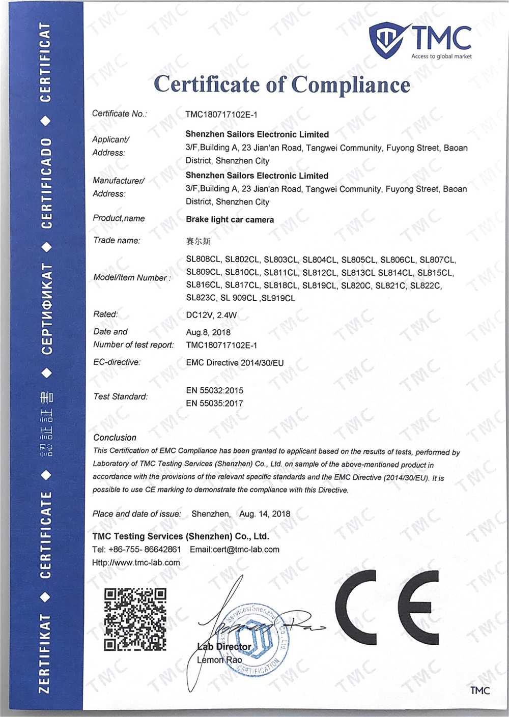 Brake light camera CE certificate