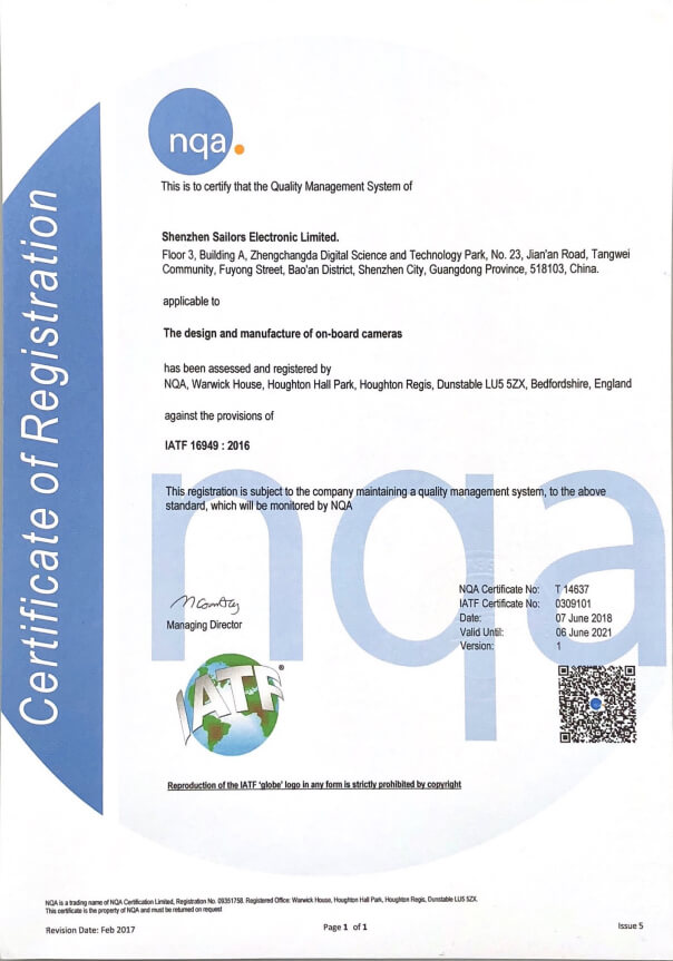 certificate-3 (1)